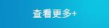 亚搏体育官网登录天和科技有限公司
